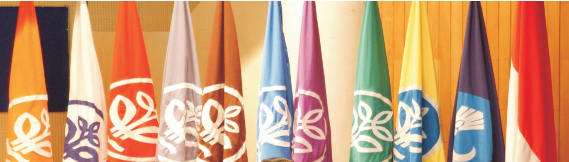 Bendera IPB