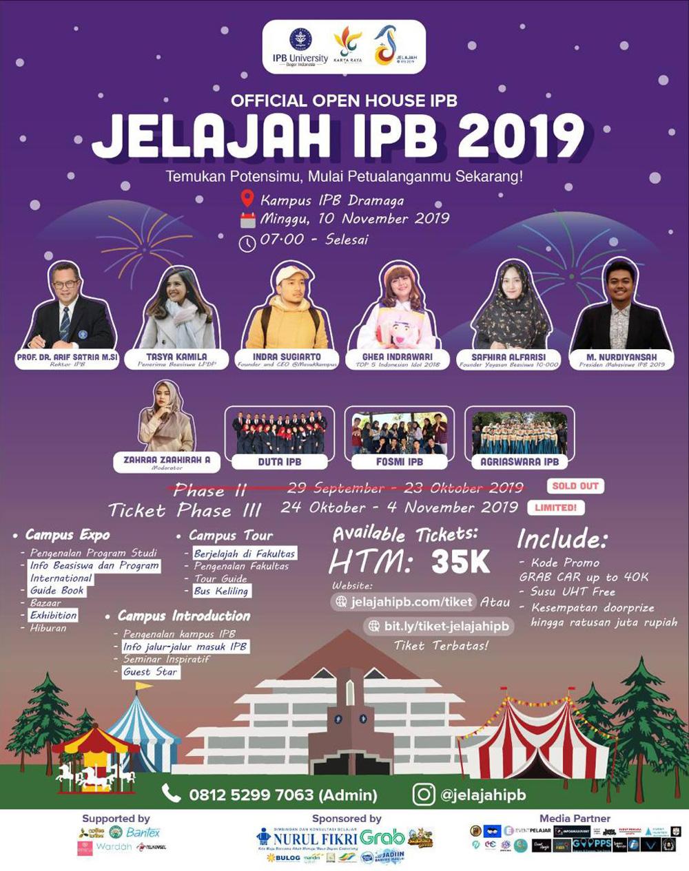 Jelajah IPB 2019
